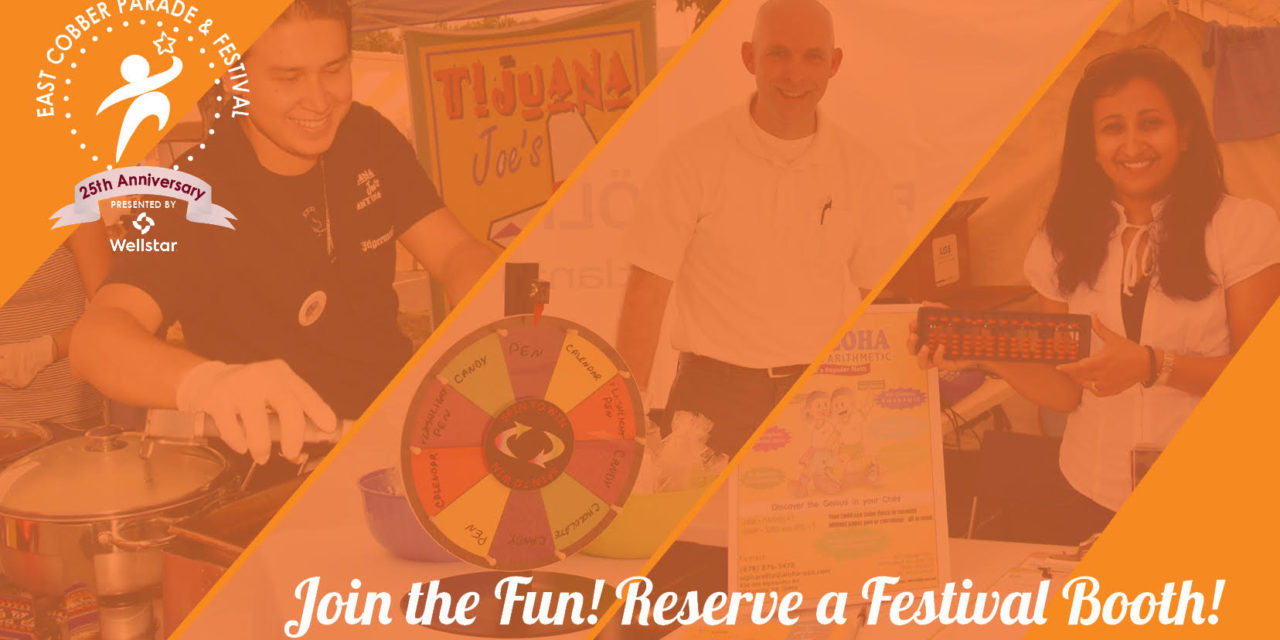 JOIN THE FUN! RESERVE A FESTIVAL BOOTH!