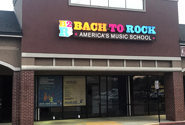 *Facebook Friday Freebie!   Enter to Win 2 FREE Music Lessons from Bach to Rock!