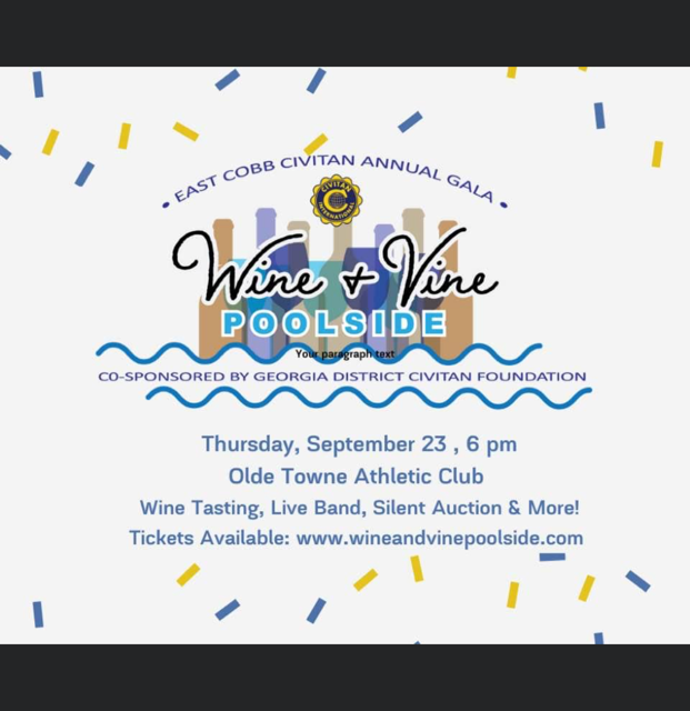 East Cobb Civitans Take the Party Poolside at 29th Annual Fundraiser