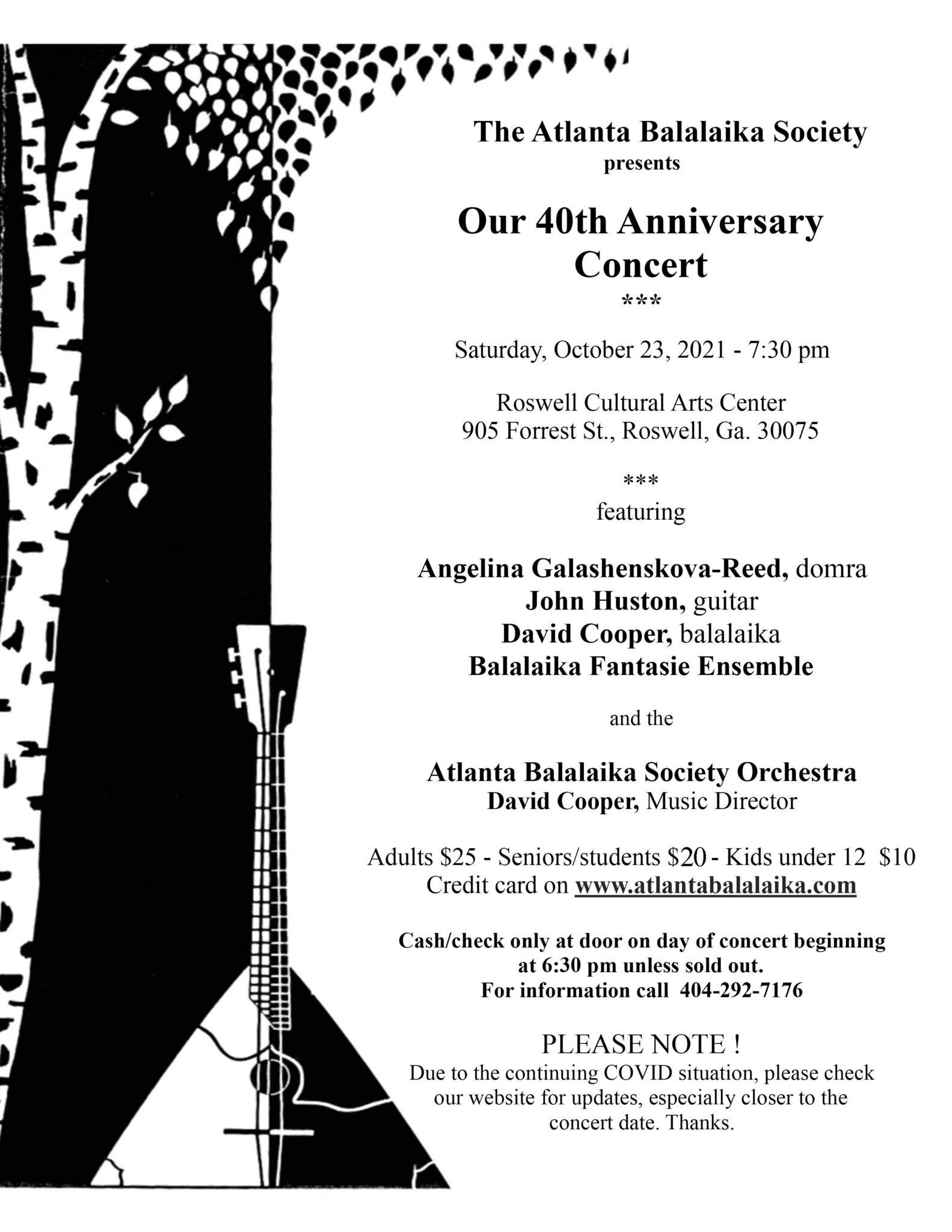 The Atlanta Balalaika Society Presents 40th Anniversary Concert